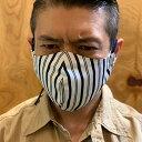 """ポケットマスク「ストライプ デニム」 / Pocket Mask """"STRIPE DENIM"""" / DRY BONES【ドライボーンズ】"""