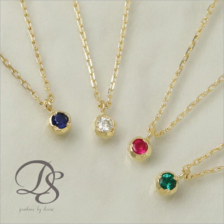 K18 18金 ゴールドネックレス 選べる誕生石 12色 カラーストーン ネックレス 誕生日 プレゼント ゴールド ネックレス シンプル gold necklace ジュエリー ダイヤモンド ダイヤ DEVAS ディーヴァス