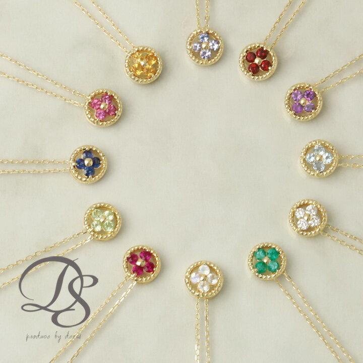 誕生日 プレゼント K18 ゴールドネックレス アンティーク感漂う宝石ネックレス 4石 フラワー!4大宝石 ダイヤモンド・ルビー・エメラルド・サファイアギフト 【送料無料】『DEVAS ディーヴァス』 レディース ダイヤ 18金