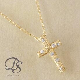K18 18金 18k ゴールドネックレス クロス ゴールド ネックレス ダイヤモンド ダイヤ レディース 重ねづけ あずきチェーン 母の日 プレゼント ギフト 贈り物 送料無料 あす楽対応 DEVAS ディーヴァス