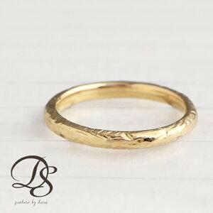 18金 リング レディース ピンキーリング 18k 指輪 レディース オシャレ メンズ ゴールド リング K18 ダメージ風 1号 2号 3号 4号 5号 ring gold シンプル誕生日 プレゼント 贈り物 ペアリング 結婚指