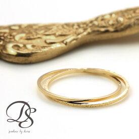 K18 ゴールド 2連 ピンキーリング(角状x角状デザイン)シンプルで華奢がオシャレ(18k 18金 指輪) プレゼント DEVAS ディーヴァス プレゼント 妻 彼女 レディース ピンキー リング ゴールドリング ジュエリー