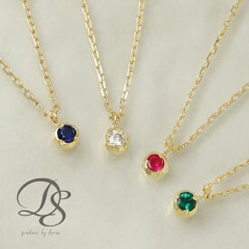 K18 18金 18K ゴールドネックレス 選べる誕生石 12色 カラーストーン ネックレス レディース 誕生日 プレゼント ゴールド ネックレス シンプル gold necklace ジュエリー ダイヤモンド ダイヤ サファイア DEVAS ディーヴァス 天然石
