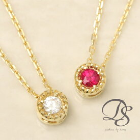K18 ネックレス 2way プチネックレス ダイヤモンド ルビー サファイア エメラルド18金 18k レディース 華奢 プレゼントDEVAS