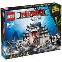 レゴ ニンジャゴー 究極の最終兵器神殿 70617 LEGO 9歳から