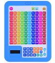 あそびながらよくわかる さんすうタブレット 学研 知育玩具 算数の基礎が学べます