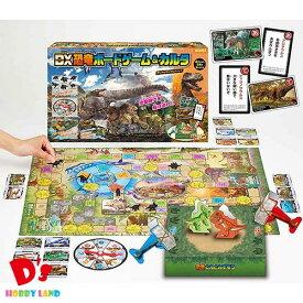 デラックス恐竜ボードゲーム&カルタ BOG-030 ビバリー 5才から