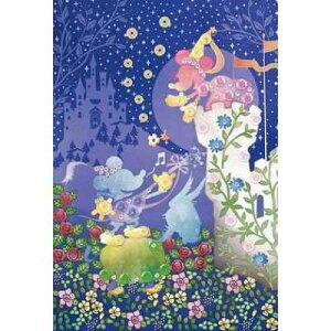 70ピース ジグソーパズル Silhouette(ミッキー&ミニー) 【パズルデコレーション】(10x14.7cm) 70-014 エポック社 15才歳から