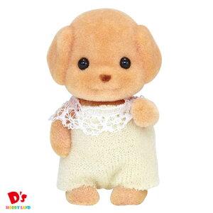 シルバニアファミリー 人形 トイプードルの赤ちゃん イ-113 エポック社 3才から