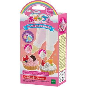 ホイップるクリーム 2本セット(ミルク/いちご) W-138 エポック社 8才から