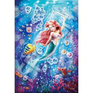 300ピース ジグソーパズル ポップアップパズルデコレーション Ariel -Sparkling Sea-(アリエル -スパークリングシー-)(26×38cm) 73-301 エポック社 15才から