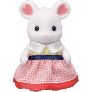 シルバニアファミリー 人形 マシュマロネズミの女の子 ネ-106 エポック社 3歳から