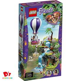 レゴ(LEGO) フレンズ ホワイトタイガーの熱気球ジャングルレスキュー 41423 7才から