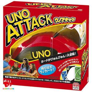 ウノ アタック NEW マテルインターナショナル【飛び出すウノカード!予期せぬ展開!】UNO ATTACK