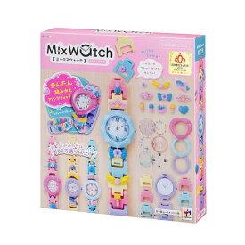 Mix watch ミックスウォッチ ミルキースイート メガハウス 6才から