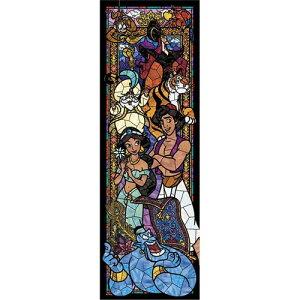 456ピース ジグソーパズル アラジン ステンドグラス ぎゅっとシリーズ 【ステンドアート】 (18.5x55.5cm) DSG-456-737 テンヨー