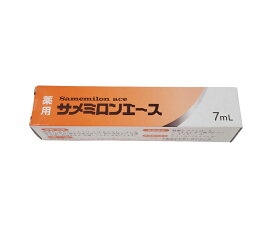 【スクワレン 薬用サメミロンエース7ml【医薬部外品】【クリックポスト対応】