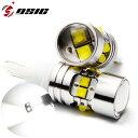 【レビュー特典付】T10/T16 LED ポジションランプ ナンバー灯 バックランプ 爆光 LEDバルブ ホワイト 車検対応