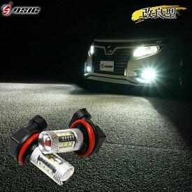 LEDフォグランプ ホワイト H8/H11/H16/HB4 車検対応 6500K 左右セット