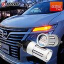 LEDウインカー ハイフラ抵抗内蔵 ステルスバルブ T20/T20ピンチ部違い シングル アンバー 12V車用 左右セット