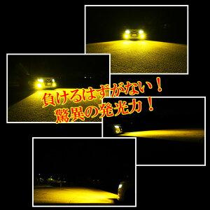 H8H11H16LEDフォグランプ驚異の発光力イエロー3000K車検対応12,000LM左右セット1年保証