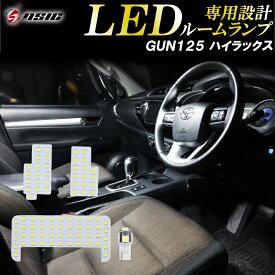 【お買い物マラソン開催中】ハイラックス GUN125 LED ルームランプ ピックアップ 高輝度発光モデル 工具付き 専用設計