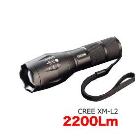 超強力 2200lm!!★ E17 CREE XM-L2 LEDライト/懐中電灯/防災/ USB型 1本用充電器付き+ライトケース+自転車用ライトホルダー+TrustFire 保護回路付き18650リチウムイオン電池(3400mAh) * 1