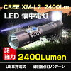 Cree XML T6 LED flashlight 2000 lumen USB charging adapter with led light / rechargeable / flashlight / emergency toy / bottle for charger + case + bicycle light holder + battery + bicycle light holders review at present
