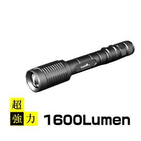 TrustFire Z5 最新モデル CREE XM-L T6 1600lm 5モード フルセット 2本用充電器+ライトケース+TrustFire 保護回路付き18650リチウムイオン電池(3400mAh) * 2 +自転車用ライトホルダー付き