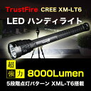 Trustfire 8000lm 02