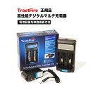 Trustfire tr011 02 2