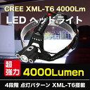 Cree 4000lm 01