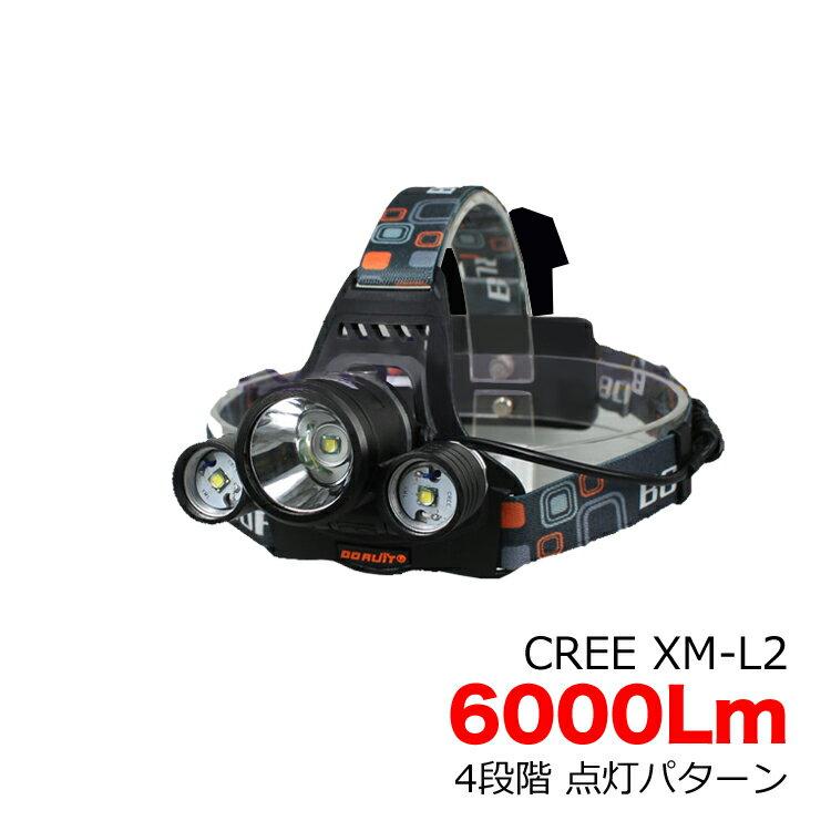 CREE XM-L2 ヘッドライト 6000ルーメン 2本用充電器
