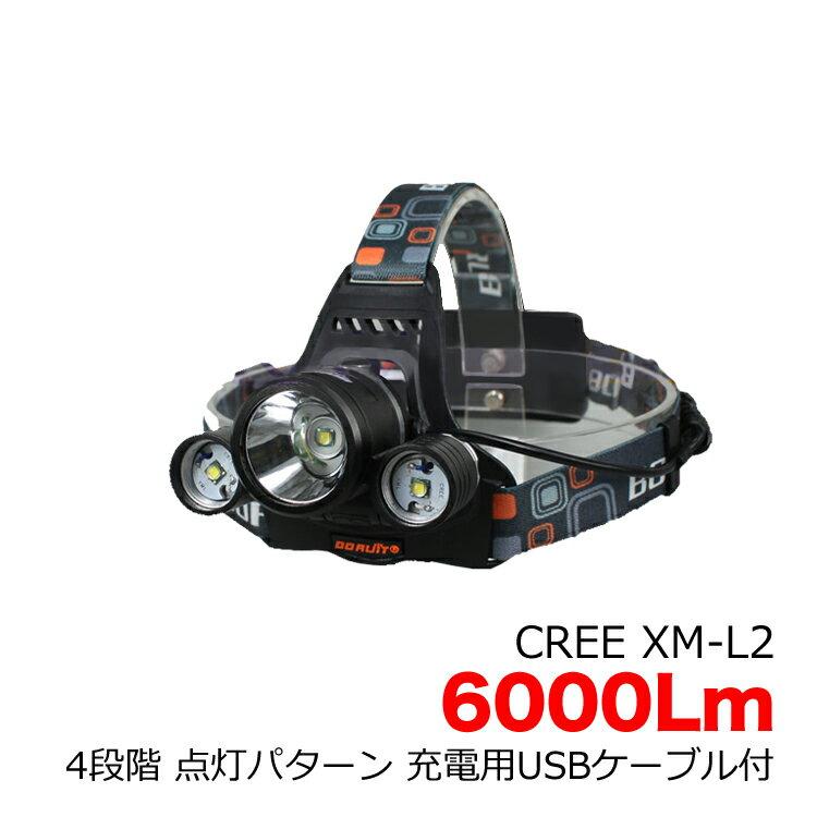 CREE XM-L2 ヘッドライト 6000ルーメン 充電用USBケーブル付+2本用充電器
