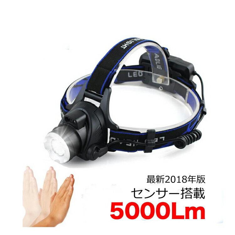 最新 CREE XM-L2 ヘッドライト 5000ルーメン センサー点灯 USB充電式 ヘッドランプ+TrustFire 保護回路付き18650リチウムイオン電池 防災・登山・夜釣り・キャンプ・夜作業等
