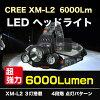 최근 LED CREE XM-L2 RJ5001 헤드라이트 5000 루멘 충전용 USB 케이블 포함 18650 리튬 이온 배터리 4200mAh2 책