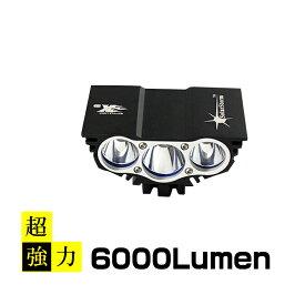 SolarStorm自転車用LEDライト CREE XM-L T6 6000LM 充電式 自転車ライト/ヘッドライト