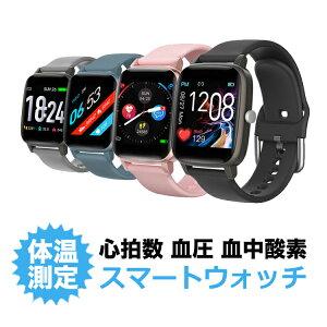 【2020年最新型】スマートウォッチ 体温測定・心拍数・血圧計 ・血中酸素濃度・睡眠測定  1.4インチ大画面 IP67防水 レディース メンズ 日本語 着信通知 アラーム iphone 対応 android 対応 2020