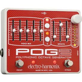 【DT】Electro-Harmonix Pog2 ポリフォニック オクターブ ジェネレーター