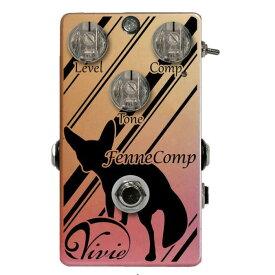 Vivie FenneComp ベース用コンプレッサー