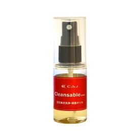 【DT】CAJ Cleansable mist 接点洗浄剤