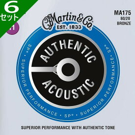 【DT】6セット Martin MA175 Superior Performance Custom Light 011-052 80/20 Bronze マーチン アコギ弦
