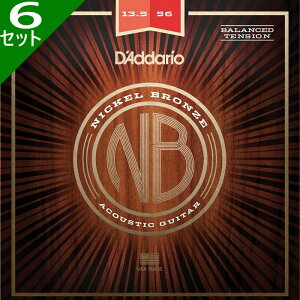 【DT】6セット D'Addario NB13556BT Balanced Tension Medium Nickel Bronze 013.5-056 ダダリオ アコギ弦