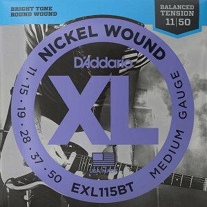 【DT】D'Addario EXL115BT Balanced Tension Nickel Wound 011-050 ダダリオ エレキギター弦