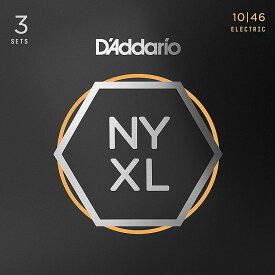 【DT】3セットパック D'Addario NYXL1046 Regular Light 010-046 ダダリオ エレキギター弦