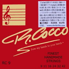 【DT】R.Cocco RC9 Senior Guitar Strings 009-042 リチャード ココ エレキギター弦