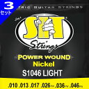 【DT】3セット SIT S1046 Power Wound Light 010-046 エスアイティー エレキギター弦