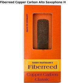 【DT】HARRY HARTMANN'S Fiberreed Copper Carbon アルトサックス用 サイズ:H(3.5)