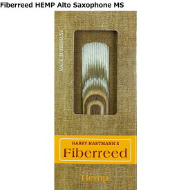 【DT】HARRY HARTMANN'S Fiberreed HEMP アルトサックス用 サイズ:MS(2)