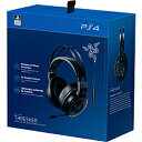 Razer(レイザー) Thresher for PS4 [RZ04-02580100-R3A1]